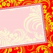 Vector photo frame on an floral abstract background — Stock Vector