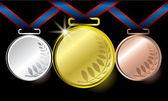 Awards as medals - gold, silver and bronze vector — Stock Vector