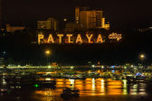 Pattaya City Thailand, Night Light  — Stock Photo
