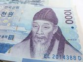 South Korean Won currency — Stock Photo