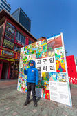 SEOUL - MARCH 8: Tourist action photography with art  at Hongdae — Stock Photo