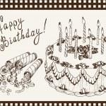 Celebratory cake — Stock Vector #31514535