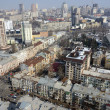 Kiev city, aerial view — Stock Photo