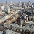 Kiev city, aerial view - Stock Photo