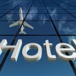Sign hotel — Stock Photo #46979235