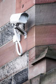 Decoy CCTV — Stock Photo