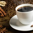 Coffee break — Stok Fotoğraf #21727505