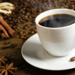 Coffee break — Foto de stock #21727505
