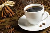 Kaffepaus — Stockfoto