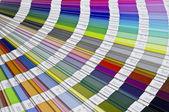 Pantone sample colors catalogue — Stock Photo
