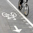 Stock Photo: Cropped view of bicyclist.