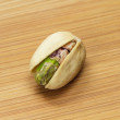 Stock Photo: Pistachio nut