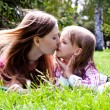 Happy young mother with her daughter — Stock Photo #12394886