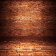 Brick panels — Stock Photo