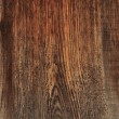 The texture of wooden boards. — Stock Photo