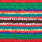 Striped rug handmade. — Stock Photo