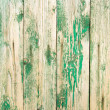 Peeling wooden fence. — Stock Photo #16812821