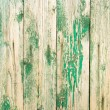 Stock Photo: Peeling wooden fence.
