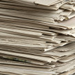 Pile of newspapers. — Stock Photo