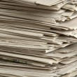 Pile of newspapers. — Stockfoto