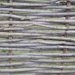 Stock Photo: Lath fence.