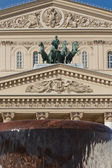 Big Theater in Moscow — 图库照片