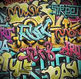 Sfondo grunge graffiti — Vettoriale Stock