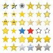 Collection of different stars — Stock Vector #14126696