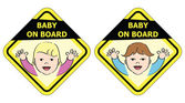 Baby on board - message sign — Stock Vector