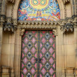 Doors of Vysehrad, Prague - Stock Photo