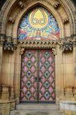 Doors of Vysehrad, Prague — Stock Photo