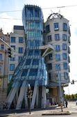 Dancing house, Prague, Czech Republic — Stock Photo