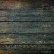 Grunge dark wood texture or background shimmer — Stock Photo #31971289