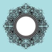 Wonderfull-spiegel — Stockvektor
