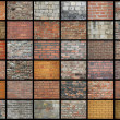 Brick Walls — Stock Photo