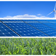 Renewable Energy Banners — Stock Photo