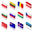3D Flags — Stok Vektör #17860171