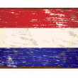 Netherlands Flag Enamel Sign — Stock vektor