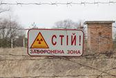 Chernobyl zone of alienation — Stock Photo