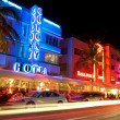MIAMI SOUTH BEACH HOTELS — Stockfoto