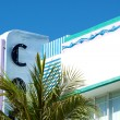 Close up of Art deco hotels in south beach, miami florida — Stock Photo #13406941