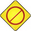 No entry road sign. Damaged yellow metallic road sign with no en — Stock Photo