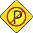 No parking road sign. Damaged yellow metallic road sign with no  — Stock Photo