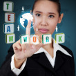 Stock Photo: Business woman showing teamwork concept. Concept of business suc