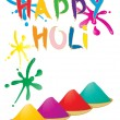 Holi greeting — Stock Vector