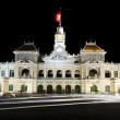 The city hall of Ho chi minh Vietnam — Stock Photo #16025653
