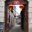 Hutong Beijing — Stock Photo