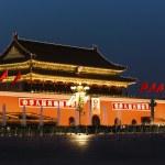Tiananmen Square — Stock Photo