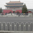 Stock Video: Tiananmen square infront of forbidden city