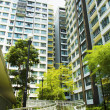 Singapore Government apartments — Stock fotografie